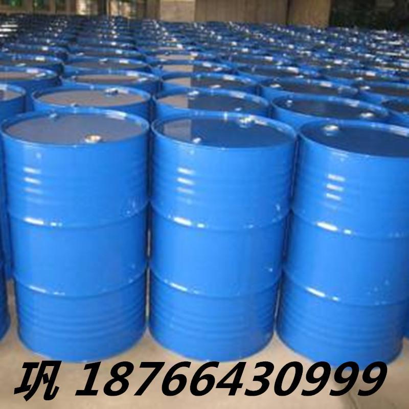 三甲基氯硅烷 三甲基一氯硅烷 偶联剂 封头剂有机合成药剂东岳集团三甲