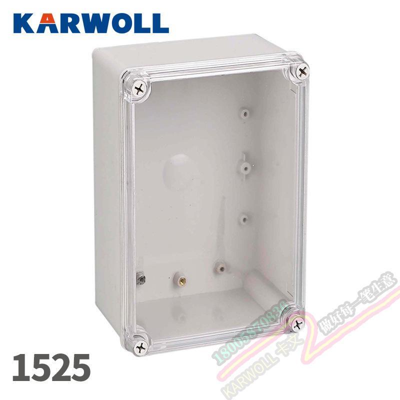 KARWOLL卡文 150*250*100防水接线盒电源分线盒 PC型户外塑料密封盒防尘配电箱