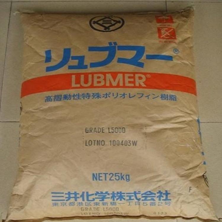 通用塑料 UHMWPE 日本三井化学 L5220 耐磨级 品牌LUBMER