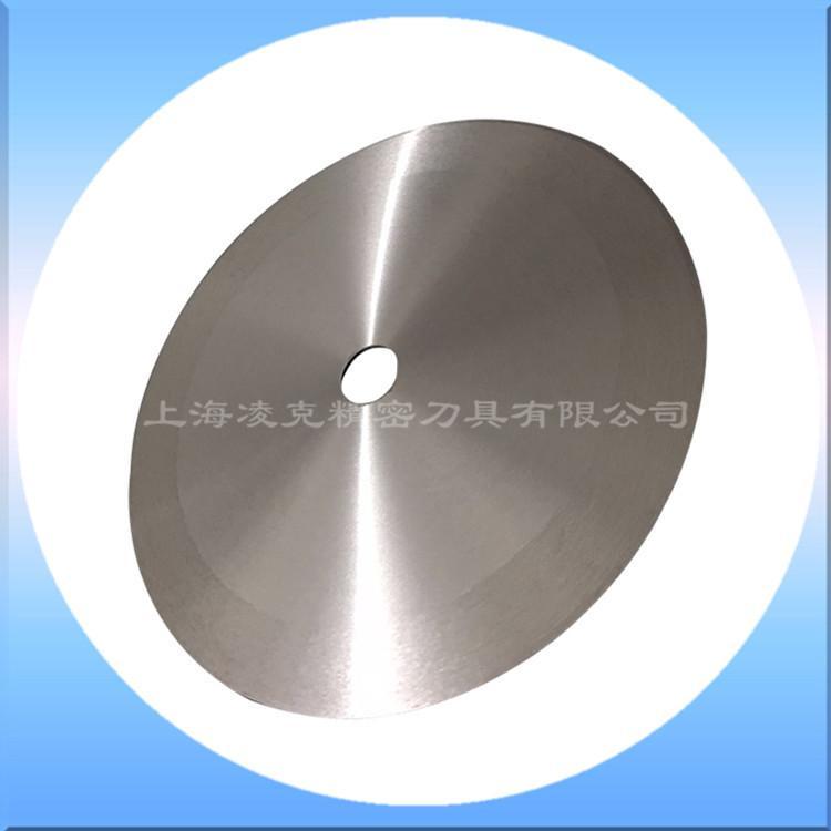 厂家供应分条机圆刀片 高速钢材质圆刀片 300*25.4*3分切机圆刀