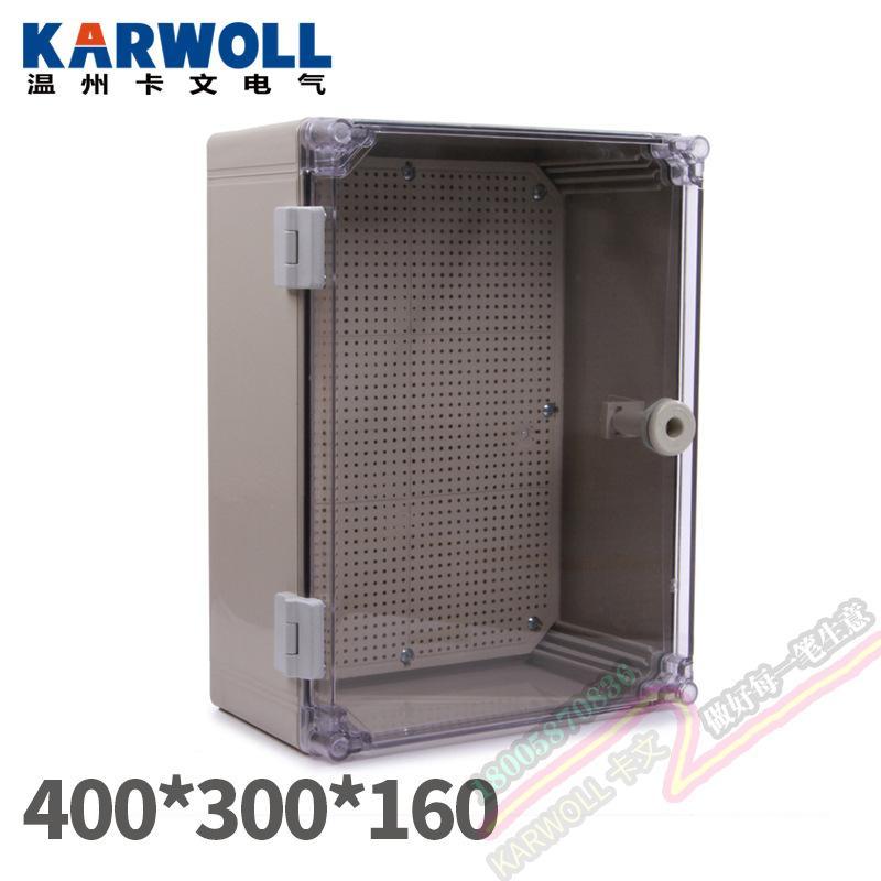 KARWOLL卡文 阻燃塑料配电箱 防尘防水ABS电箱密封控制箱透明盖400*300*165mm