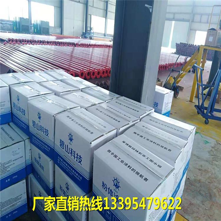管道防腐粉末厂家直销 重防腐粉末涂料 喷涂厚度300um-500um 粒径可调 可定制产品 碧山科技