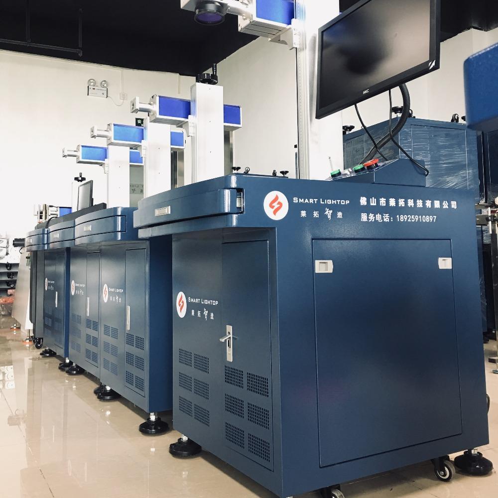 激光打标机佛山厂家 30W光纤激光打标机 金属产品雕刻机 厂家长期供销