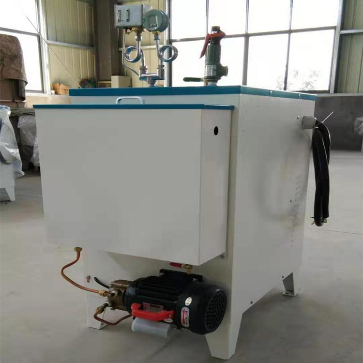 批发全自动蒸汽发生器混凝土养护蒸汽发生器图片