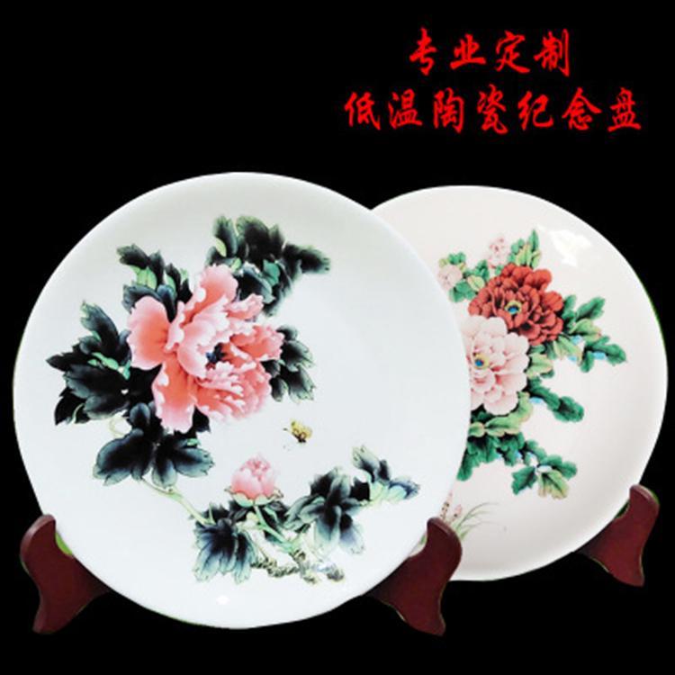 山东松德定做 陶瓷礼品盘 礼品盘影像 欢迎咨询