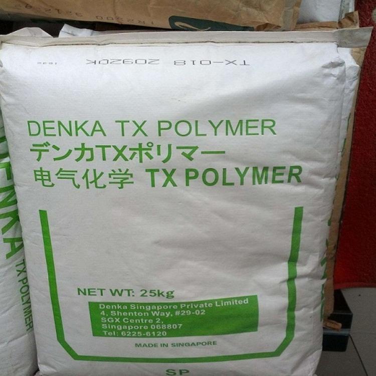 厂家直销MS 新加坡电气化学 TX-651A 注塑级通用塑料