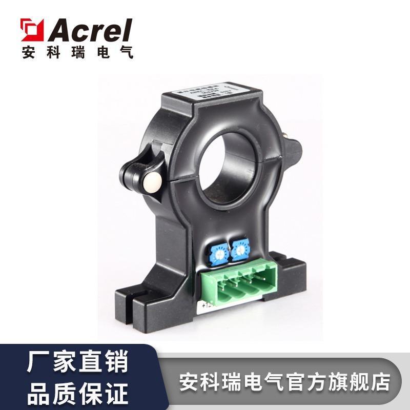 安科瑞霍尔传感器开口式开环电流传感器AHKC-EKAA