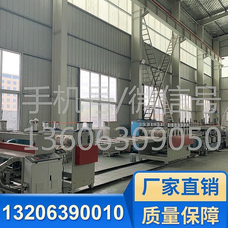 PP建筑模板生产线设备 915*1830mm 中空建筑模板生产线