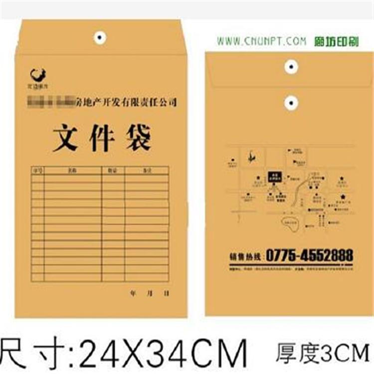 贵州彩印报纸印刷捷艺发设计制作
