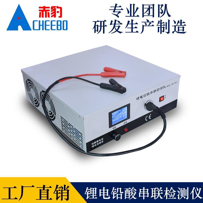 赤豹锂电池检测均衡仪-蓄电池铅酸电瓶容量测试仪-三元聚合物铁锂充放电