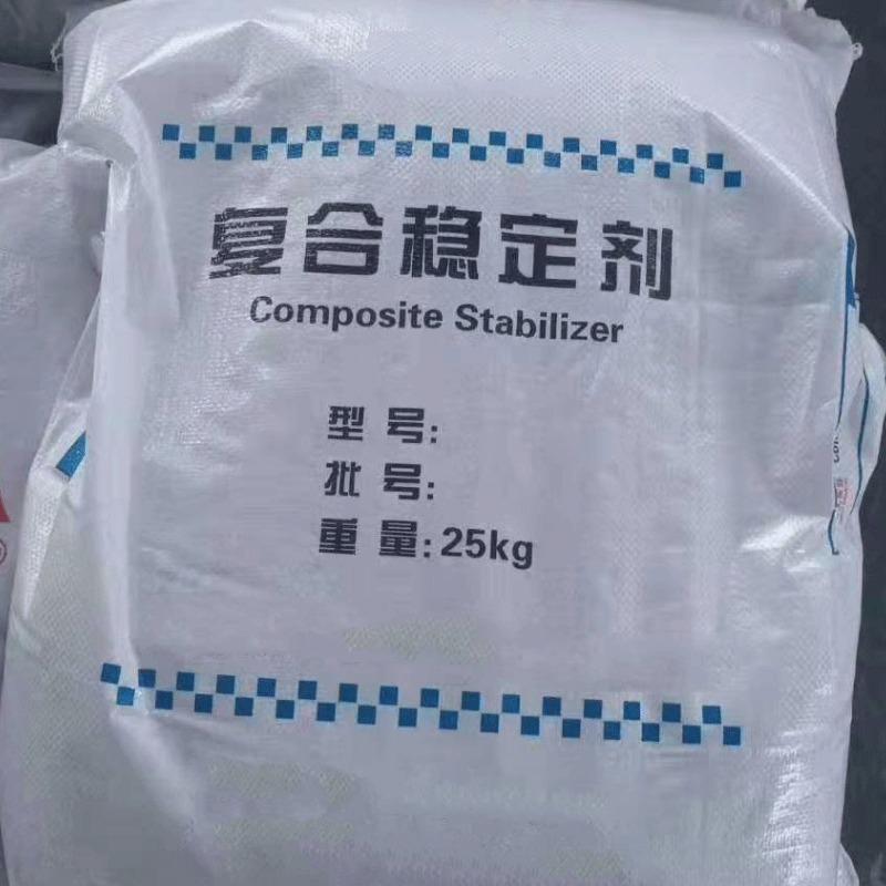 硬质PVC复合稳定剂 环保标准钙锌复合稳定剂