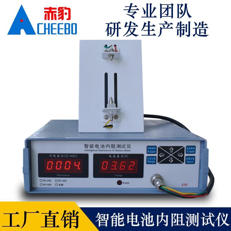 赤豹18650电池电芯聚合物内阻测试仪-智能电池内阻测试仪