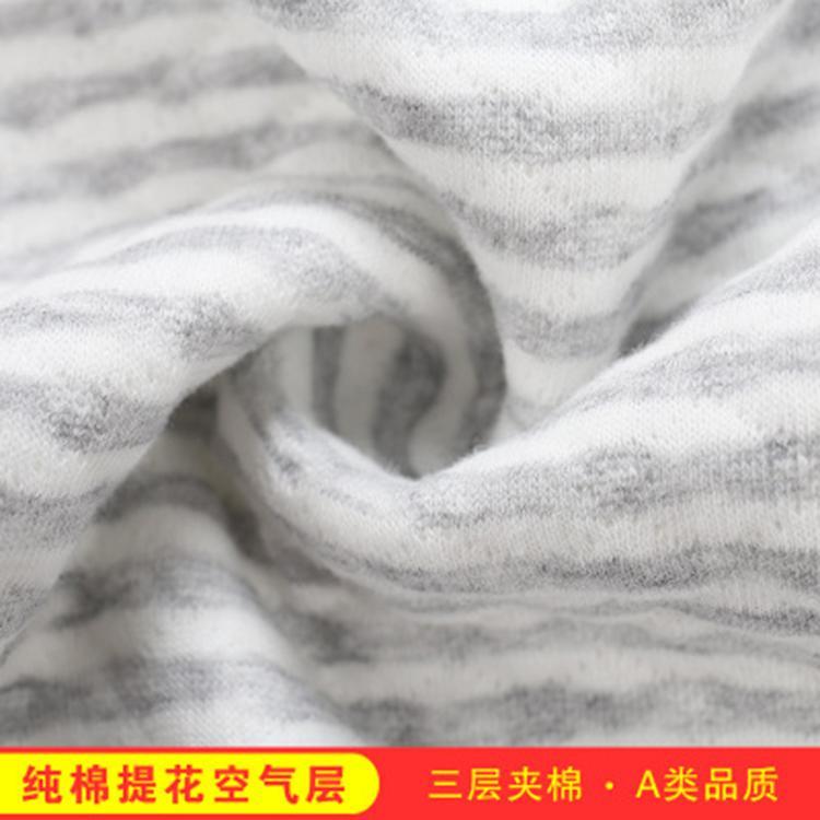 山东昕怡针织 供应空气层针织 针织面料