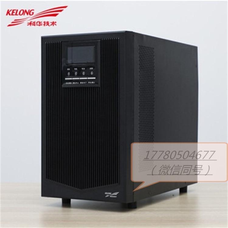 科华UPS电源YTR1110服务器专用特价