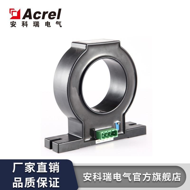 安科瑞闭口式开环霍尔传感器AHKC-C