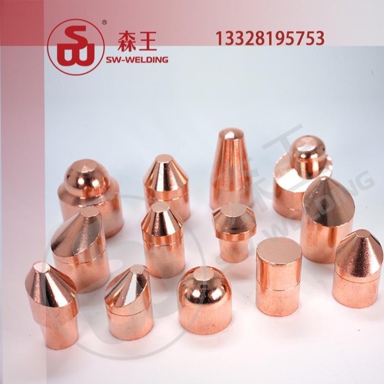 点焊机异型电极帽 各种头型 -13-16-20 点焊头 铬锆铜氧化铝铜 非标