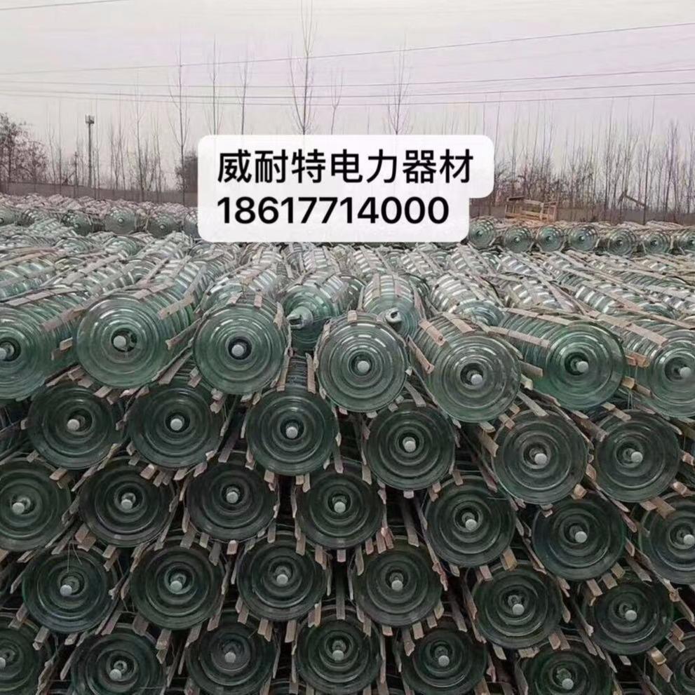 U100BP/146玻璃绝缘子大厂家好品牌