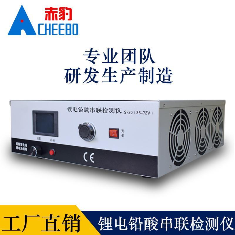 赤豹锂电池综合测试仪-蓄电池内阻充放电过流电压检测仪
