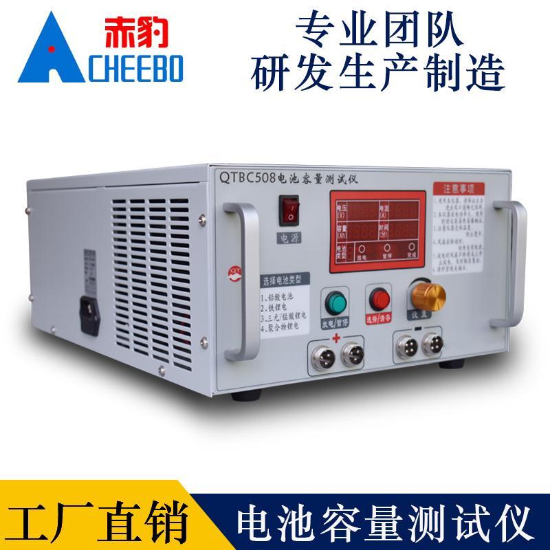 赤豹18650锂电池容量测试仪-铅酸铁锂电池大电流放电仪电池容量检测仪
