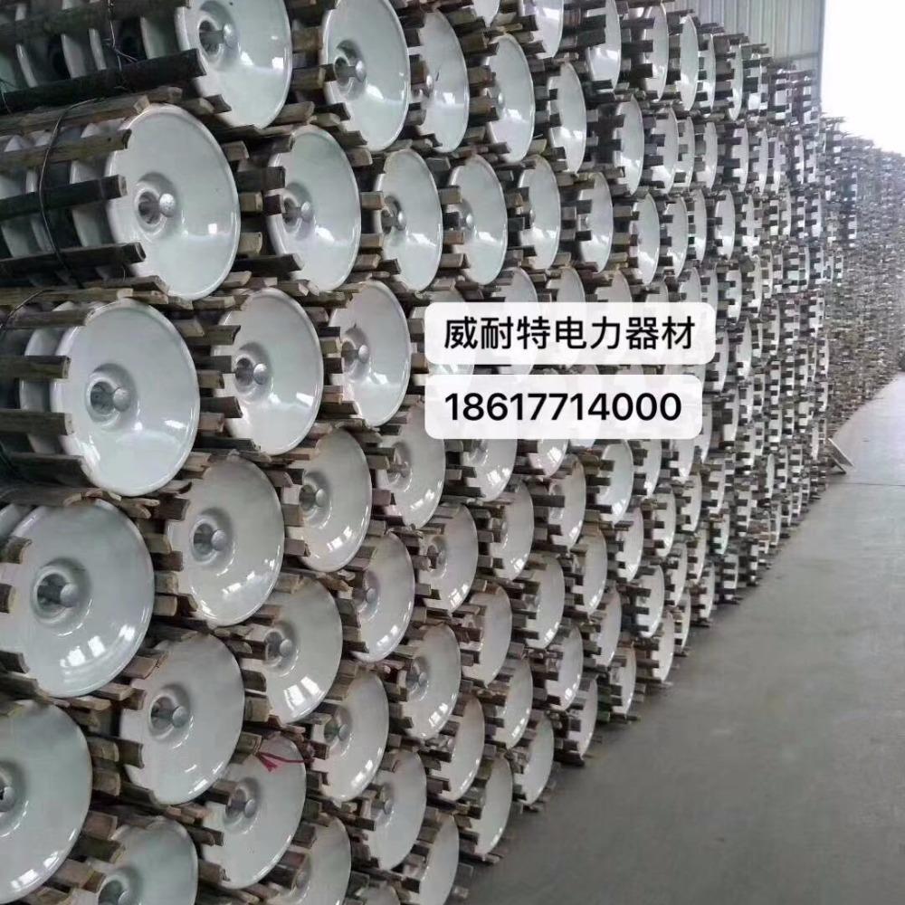 生产销售陶瓷绝缘子xp-210