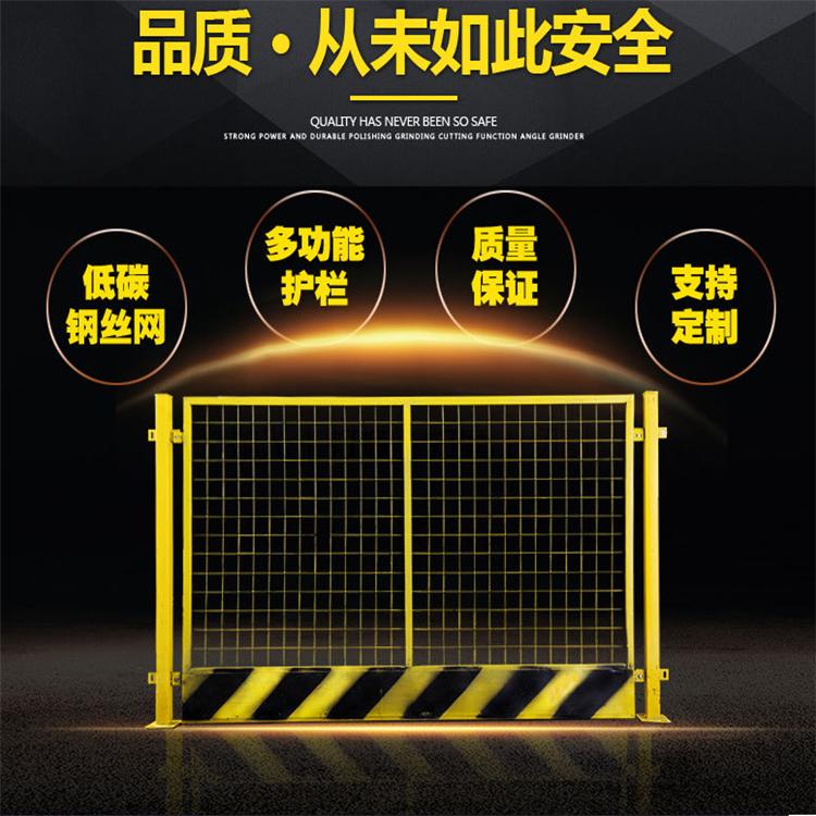 基坑临边防护围栏厂家-建筑工地安全防护栏-工地基坑钢管防护栏