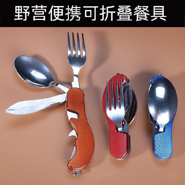 旅行野餐创意组合勺子筷子叉子三件套