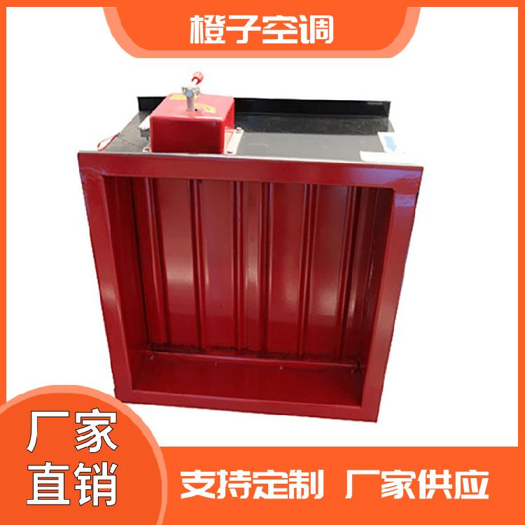 山东橙子空调排烟阀 电动防火阀量大优惠