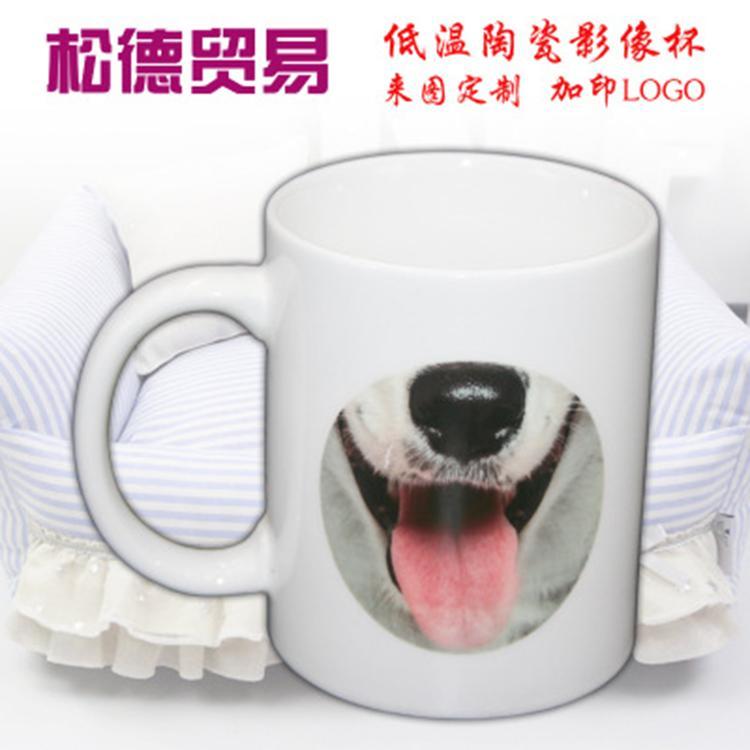 山东松德 供应陶瓷广告礼品杯