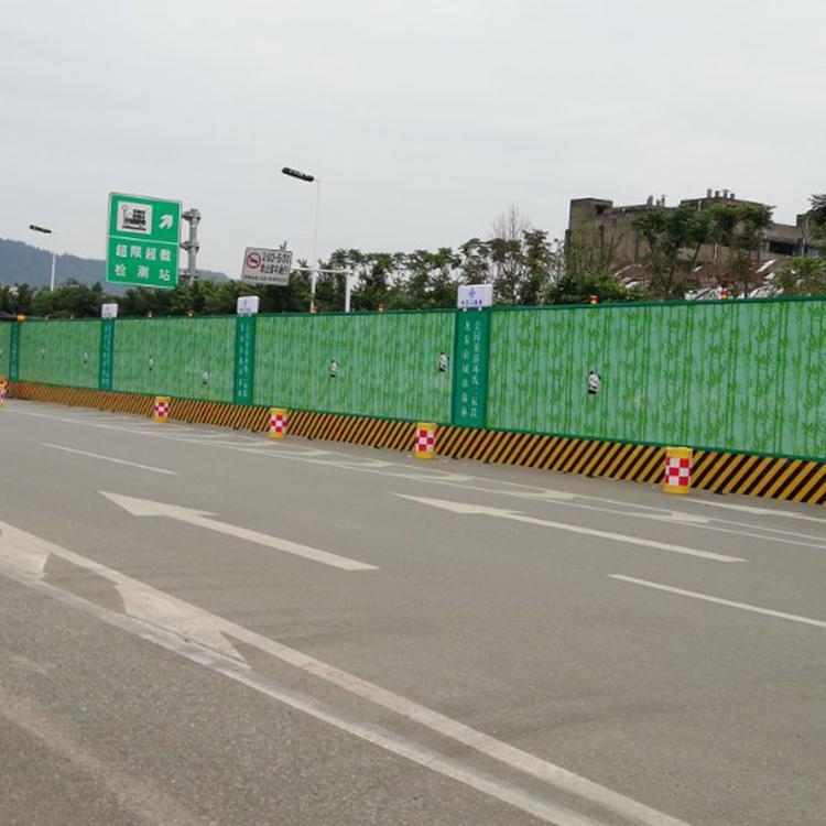 市政建筑施工彩钢围挡 工地安全防护彩钢围挡定制