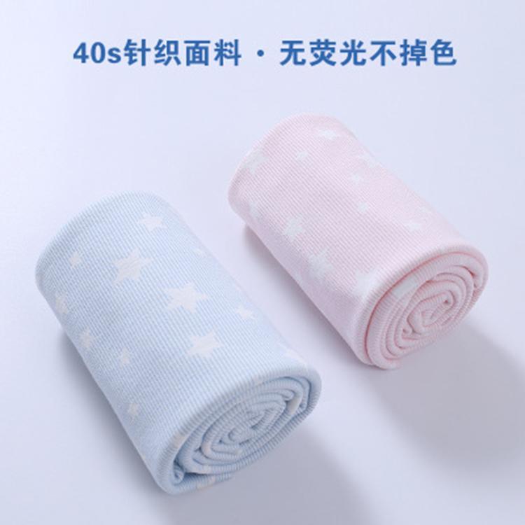 棉毛针织 面料舒适 纯棉布料