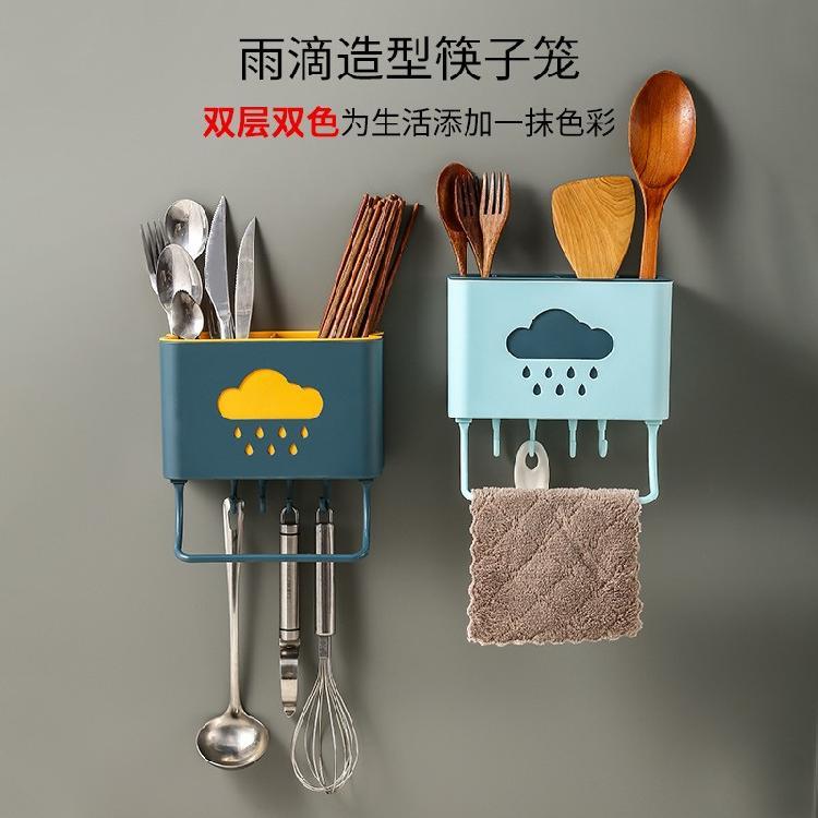 创意款双层塑料筷子笼壁挂式多功能沥水筷子架厨房收纳