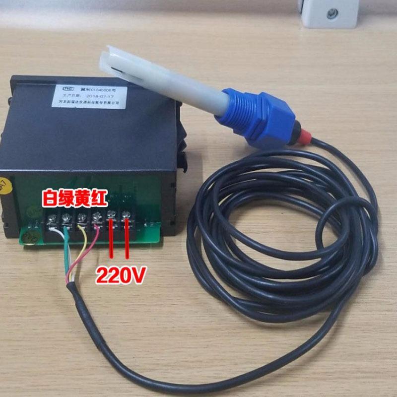 电阻率测试仪纯水水质检测ROC电阻仪CCT-3320电导仪带信号带探头