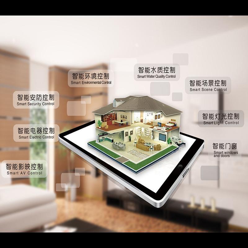 上海智能家居定制设计安装
