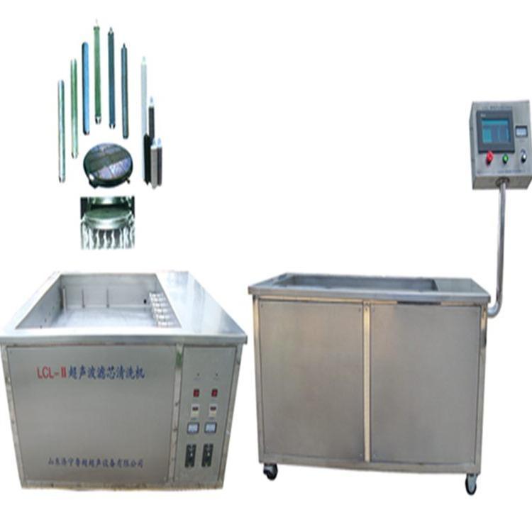 山东联超电子 超声波滤芯清洗机生产厂家