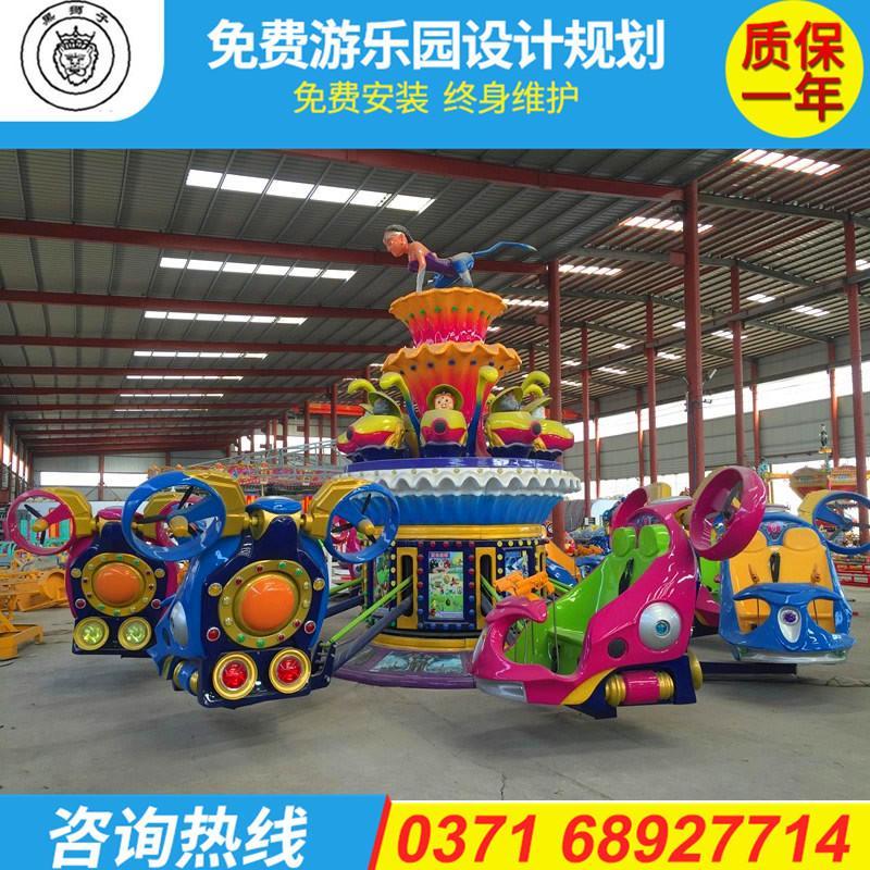 公园游乐场赚钱利器蓝色星球游乐设备郑州黑狮子