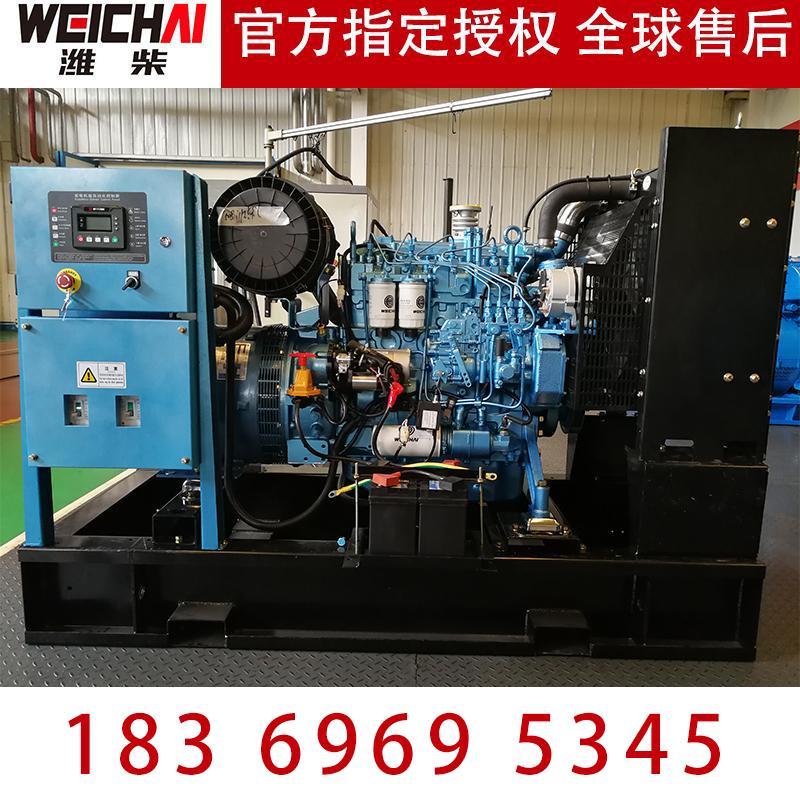 发电机组生产厂家 30kw潍柴发电机组 东电电力