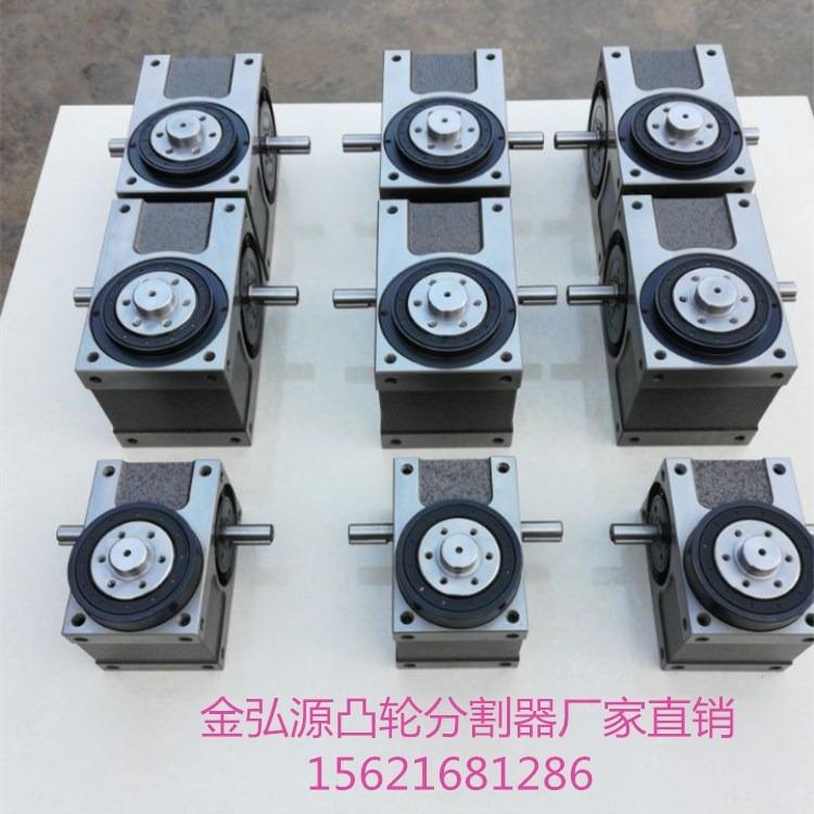 凸轮分割器法兰DF125 间歇凸轮分割器自动化间歇驱动