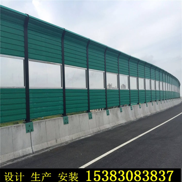 咸阳市-道路声屏障-公路隔声屏障-挡声板厂家 专业的安装队伍