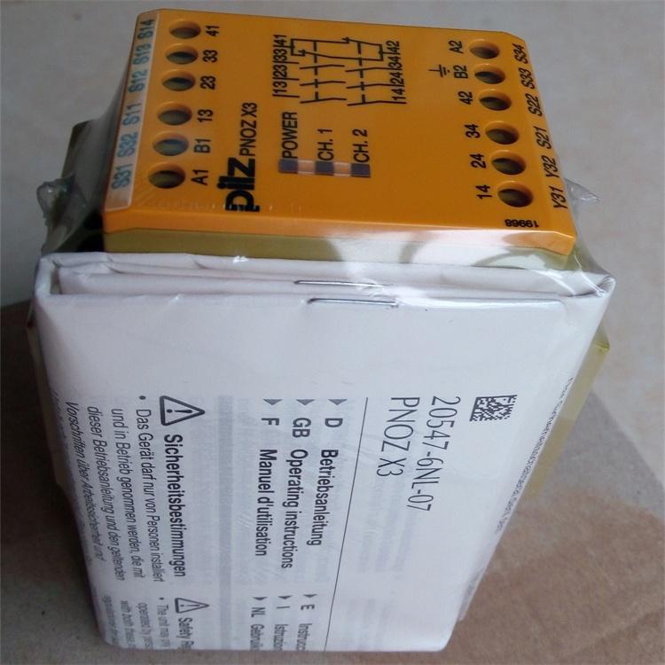 774318皮尔兹继电器批发原装皮尔兹PILZ继电器型号PNOZ X3价格好