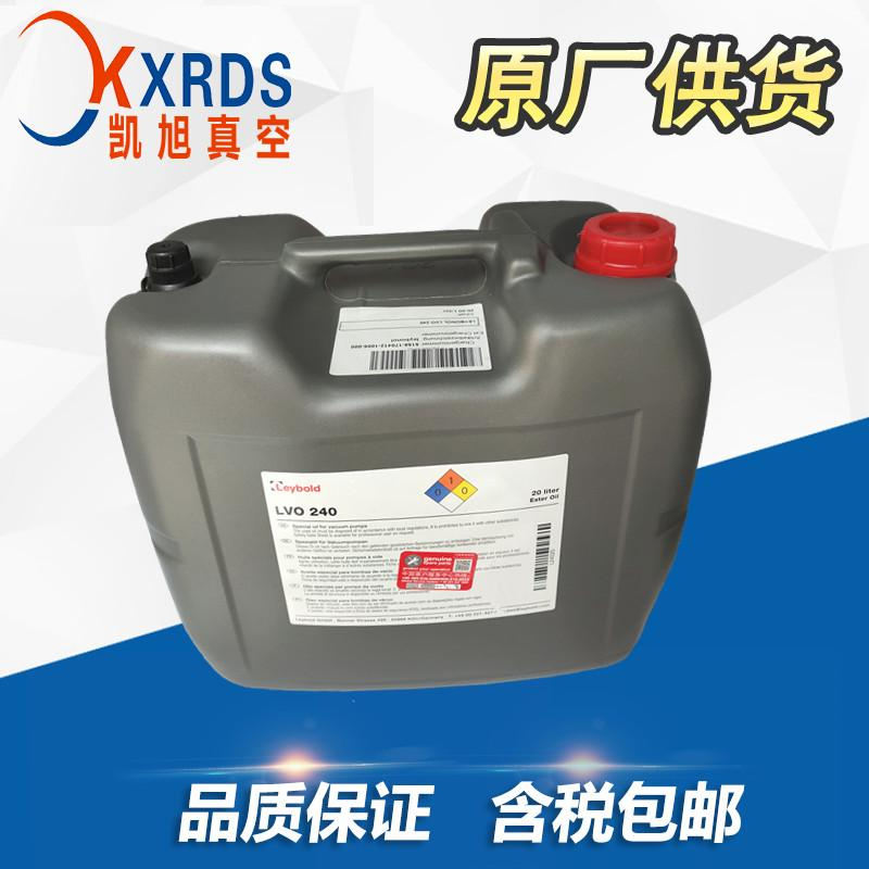 供应长春莱宝真空泵油 原装进口莱宝真空泵油LVO420批发