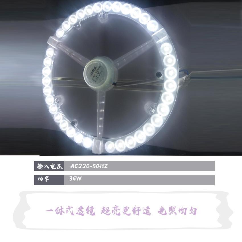 厂家直销led奔驰吸顶灯光源无频闪超高亮度盖香云牌led圆形模组光源