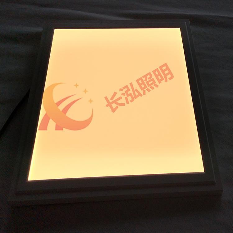 室内LED面板灯批量订购价格RGB调光面板灯2.4G摇控调光LED灯管厂家