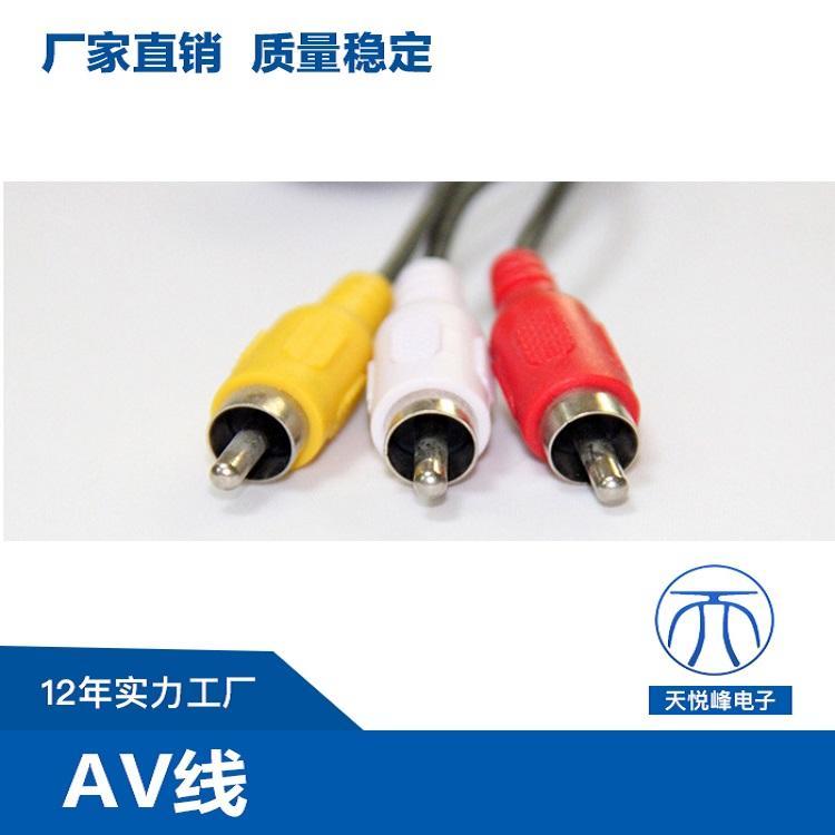 厂家直销全铜AV音频莲花线 3RCA对3RCA音频线批发