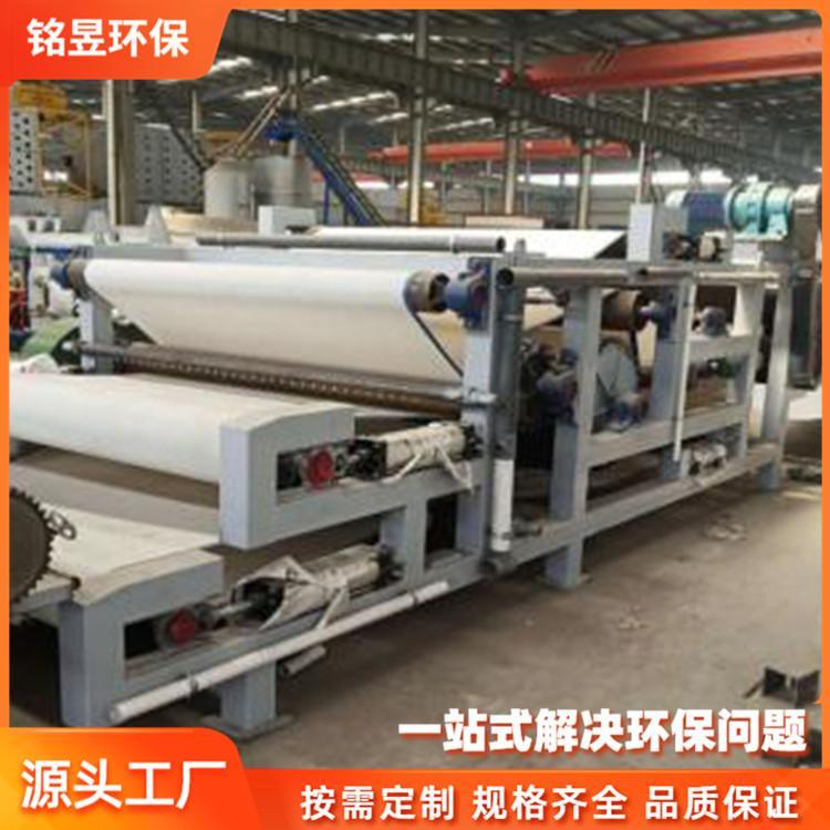 新型带式脱水机 带式污泥脱水设备 带式压滤机厂家