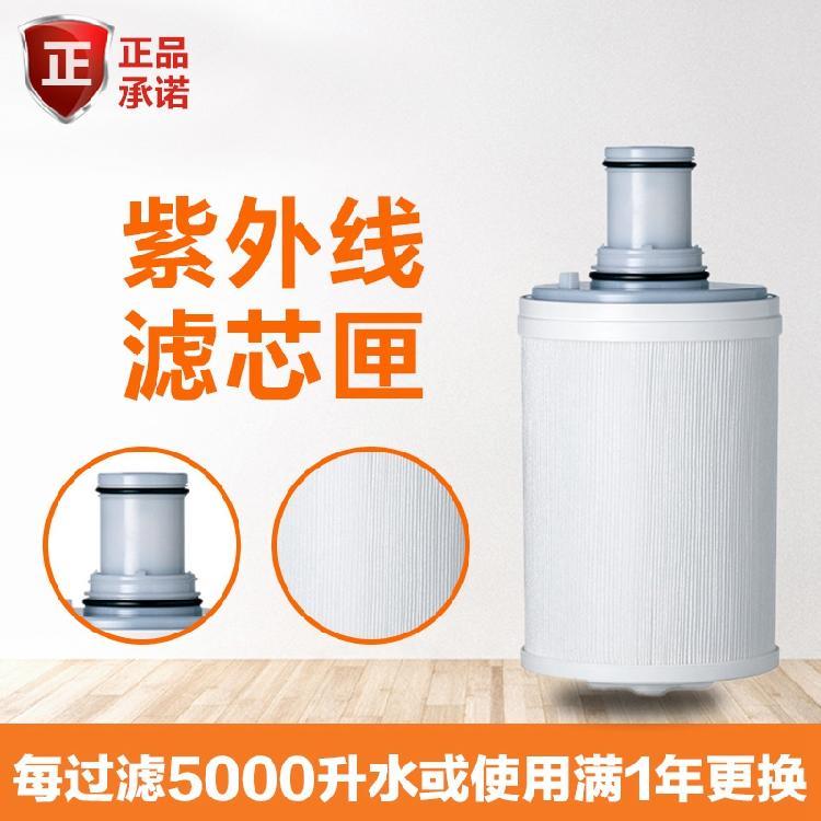 安利滤芯价格 amway滤芯 净水器更换滤芯