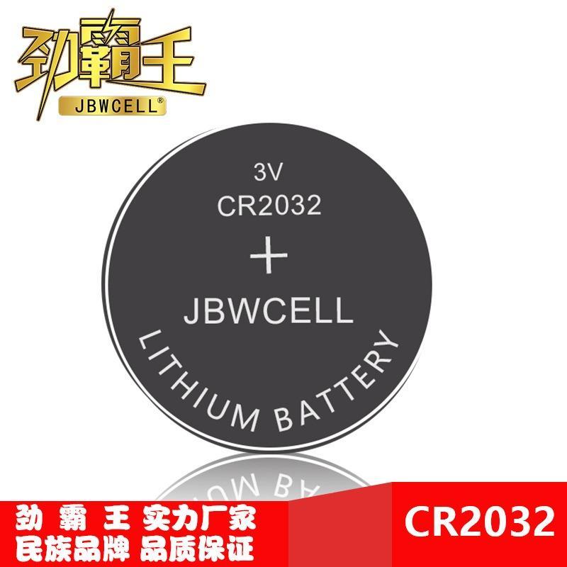 劲霸王-40度低温CR2032L纽扣电池厂家