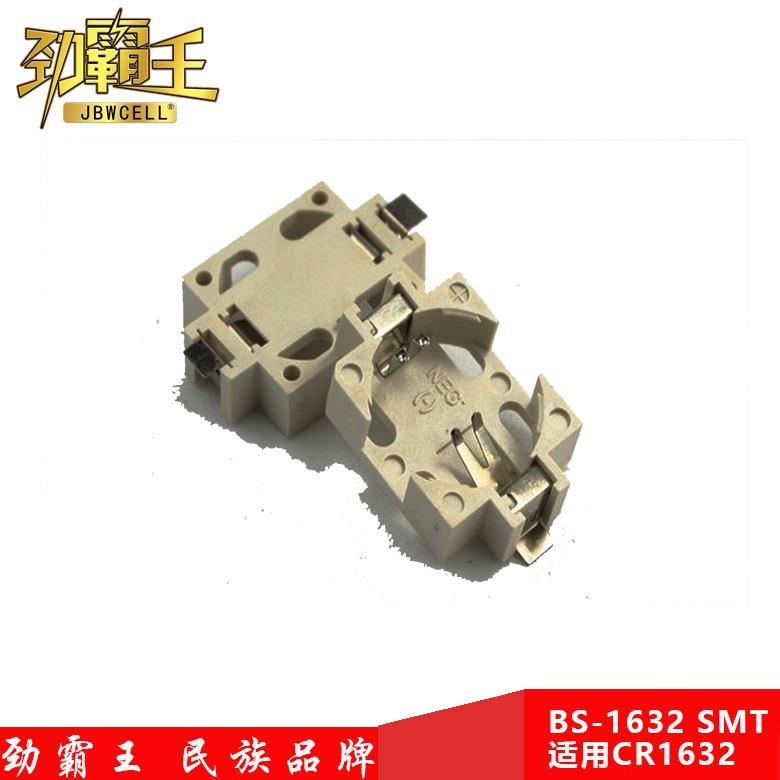 劲霸王纽扣电池座厂家直销环保 耐高温 CR1625纽扣电池座