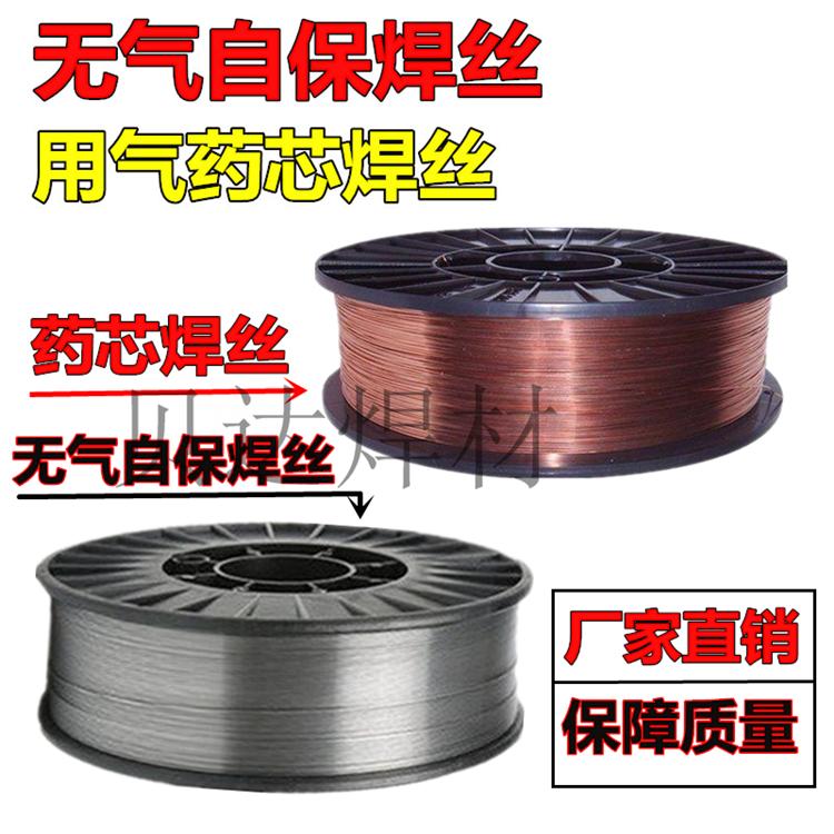 银焊丝 不锈钢焊条厂家