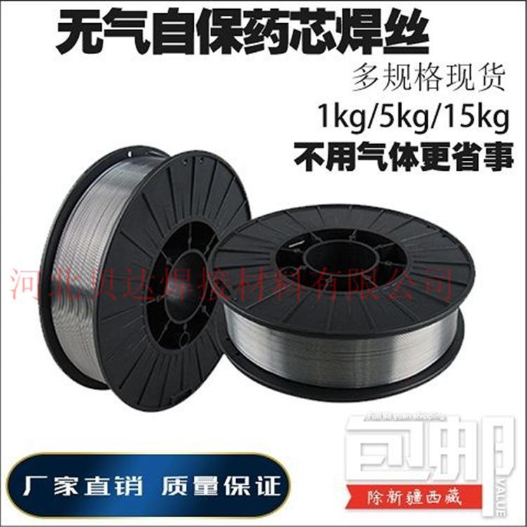 铝焊丝 碳化钨焊丝厂家