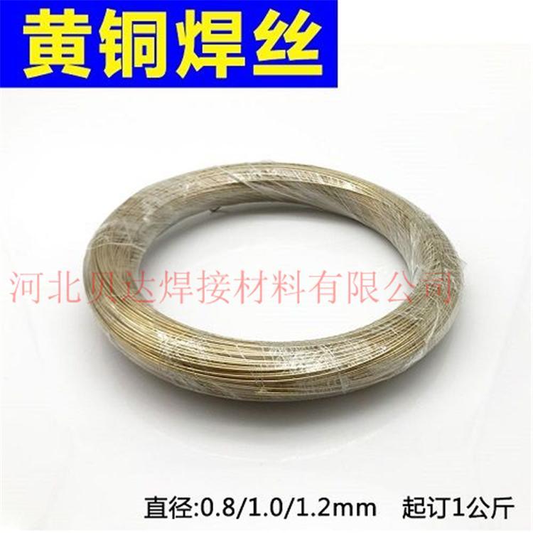 辽宁银焊条 15%银焊条